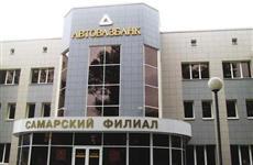 Центробанк выделит на докапитализацию АвтоВАЗбанка 350 млн рублей