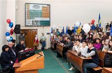 В Политехе отпраздновали День студенчества