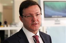 Дмитрий Азаров провел рабочую встречу с министром строительства и ЖКХ РФ Владимиром Якушевым