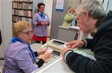 В Самарской области начали выдавать электронные полисы ОМС