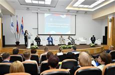 """В Самаре подвели итоги стратегической сессии """"Сбережение народа"""""""