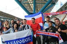 В Самару из Москвы прибыл первый бесплатный поезд с болельщиками ЧМ-2018