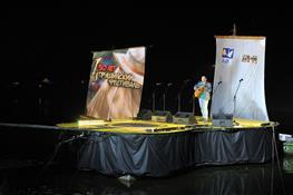 На Мастрюковских озерах прошел 45-й Грушинский фестиваль