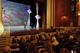 Празднование 8 Марта в Самарском академическом театре оперы и балета