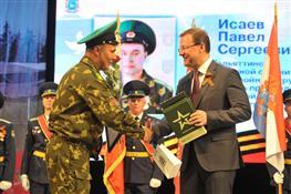 Торжественные мероприятия, посвященные 73-й годовщине Великой Победы в Тольятти