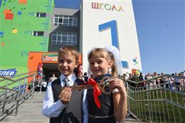 В Кошелев-парке открылась новая школа