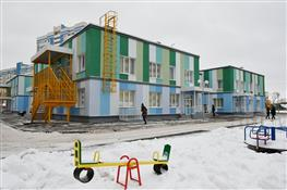 """В микрорайоне """"Волгарь"""" торжественно открылся новый детский садик"""