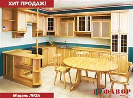 """Салон """"Мебельная Карта"""" предлагает высококачественные, функциональные и стильные кухни """"под ключ"""""""