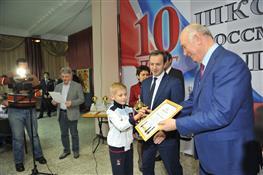Аркадий Дворкович и Николай Меркушкин отметили юных шахматистов страны