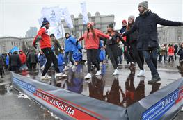 На празднование воссоединения Крыма с Россией на площадь Куйбышева пришли около 10 тыс. человек