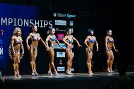 Чемпионат мира NABBA World Championship