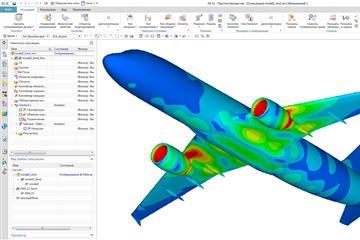 Резидент технопарка создает систему для проектирования автомобилей и самолетов