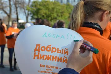 Нижний Новгород попал в десятку самых добрых городов страны