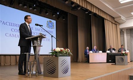 В ТГУ прошел совет ректоров Самарской области