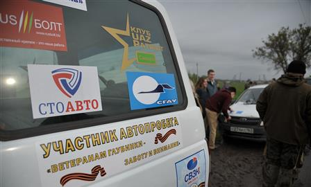 Участники автопробега навестили 220 ветеранов самарской глубинки