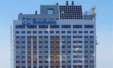 В ФИА-банке выявлена недостача имущества на полмиллиарда рублей