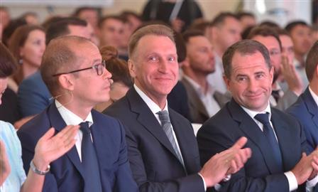 Удмуртия презентовала региональную карту инвестиционных возможностей