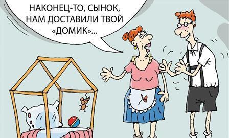 Десятки родителей со всей страны жалуются на тольяттинский интернет-магазин мебели