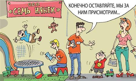 Как в Самаре следят за безопасностью детей на игровых площадках