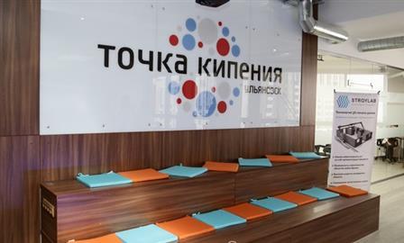 Ульяновская область станет площадкой для реализации образовательных проектов в сфере виртуальной и дополненной реальности