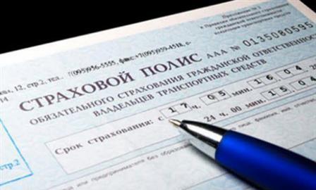 """ФАС одобрила покупку """"Ингосстрахом"""" акций """"Астро-Волга-Мед"""""""