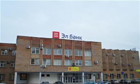 АСВ взыскивает 5 млрд руб. с бывших собственников Эл банка