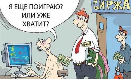 """Самарцев предупреждают о случаях мошенничества на бирже """"Форекс"""""""