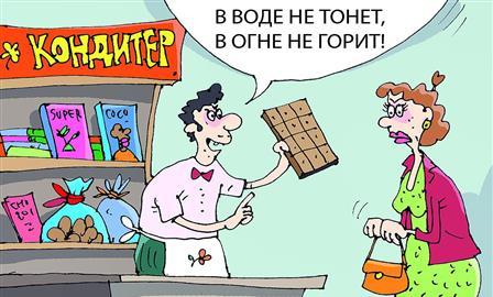 """Что за шоколад продают на прилавках Самары и почему он не проходит проверку """"огнем"""""""