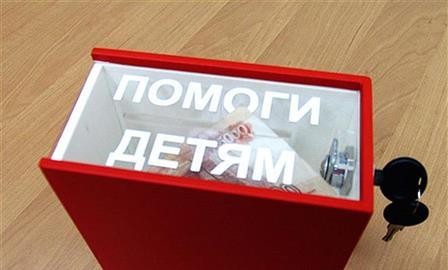 """Минюст потребует в суде ликвидации фонда """"Спасение"""""""