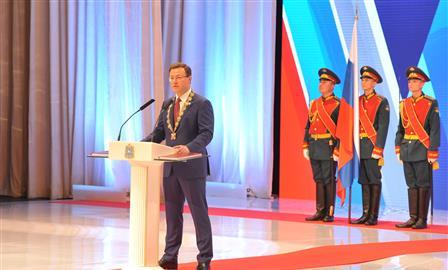Дмитрий Азаров вступил в должность губернатора Самарской области
