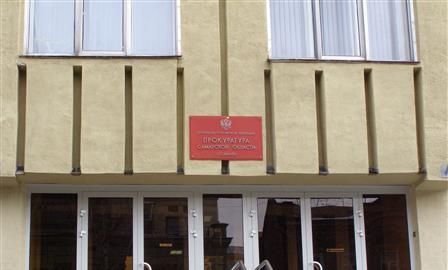 На пост прокурора региона предложен Константин Букреев