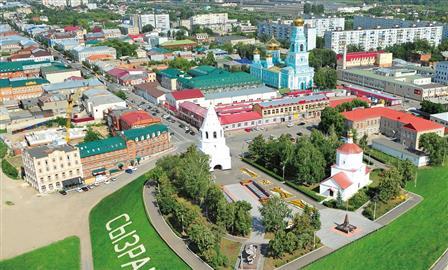 Сызрань получила статус города Трудовой и Боевой славы