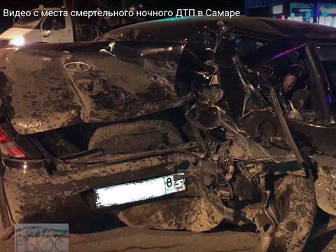 В Самаре в ночном ДТП погибла женщина, трое пострадали