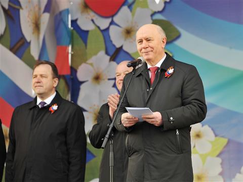 """Николай Меркушкин: """"Первомай символизирует мир и созидание, добро и справедливость"""""""