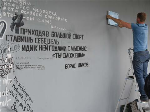 Современный арт-объект открыли в Самаре