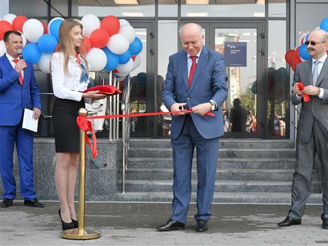 в Самаре открылся региональный сервисный центр ВТБ24