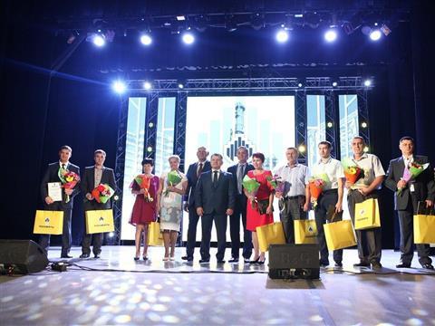 В Новокуйбышевске наградили лучших работников нефтянки