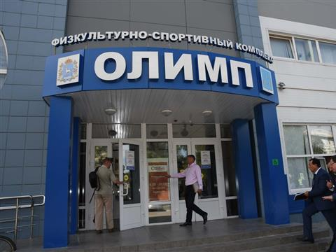 Дмитрий Азаров посетил ряд важных социальных и культурных объектов Новокуйбышевска