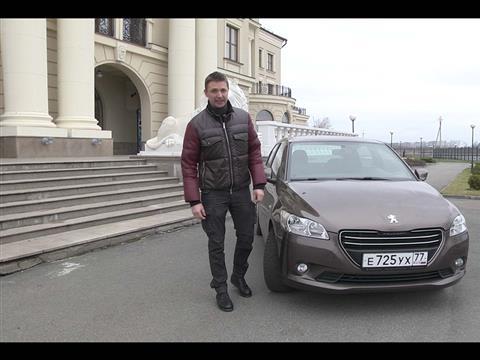 Погружаемся в российскую глубинку на Peugeot 301