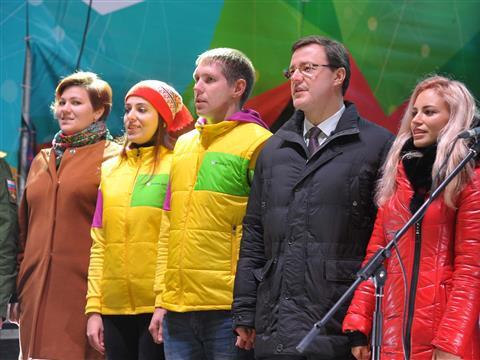 Самара отметила День народного единства