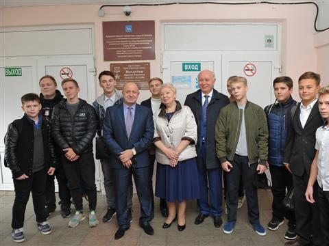 Министр образования и науки РФ Ольга Васильева  посетила школу № 148 в Самаре
