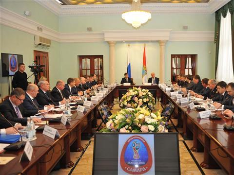 Максим Соколов и Николай Меркушкин провели совещание, посвященное ходу подготовки Самарской области к чемпионату мира по футболу в 2018 году