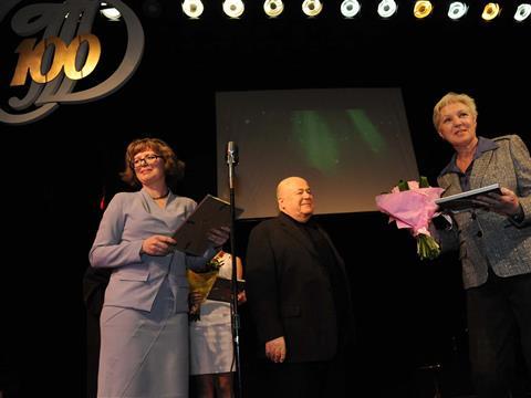 Торжественный вечер, посвященный 100-летию Самарского отделения Союза театральных деятелей РФ