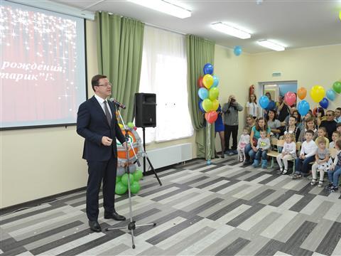 "Глава региона открыл детский сад ""Янтарик"" в микрорайоне Кошелев-парк"