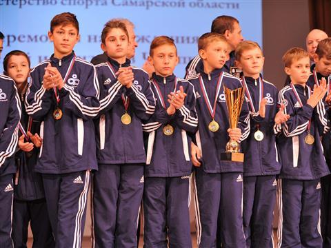 Церемония награждения победителей и призеров чемпионата и первенства Самарской области по футболу среди мужских, женских и юношеских команд сезона 2016 года