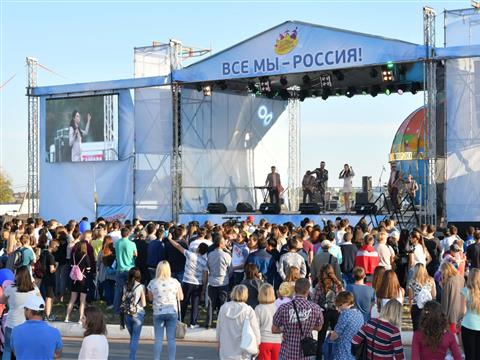 """Празднование Дня Дружбы народов в экограде """"Волгарь"""""""