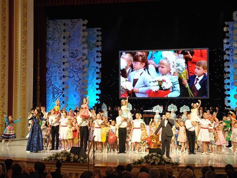 В Самарском академическом театре оперы и балета состоялось праздничное мероприятие, посвященное Дню учителя
