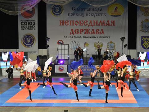 """12-я спартакиада боевых искусств """"Непобедимая держава"""""""