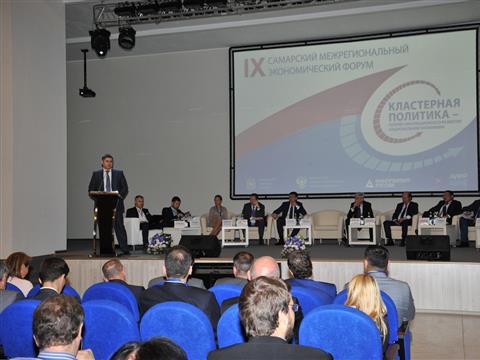 """В """"Жигулевской долине"""" открылся  IX Самарский межрегиональный экономический форум"""