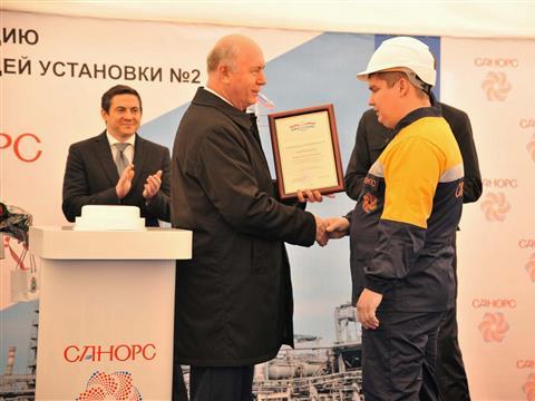 САНОРС ввел в эксплуатацию Центральную газофракционирующую установку